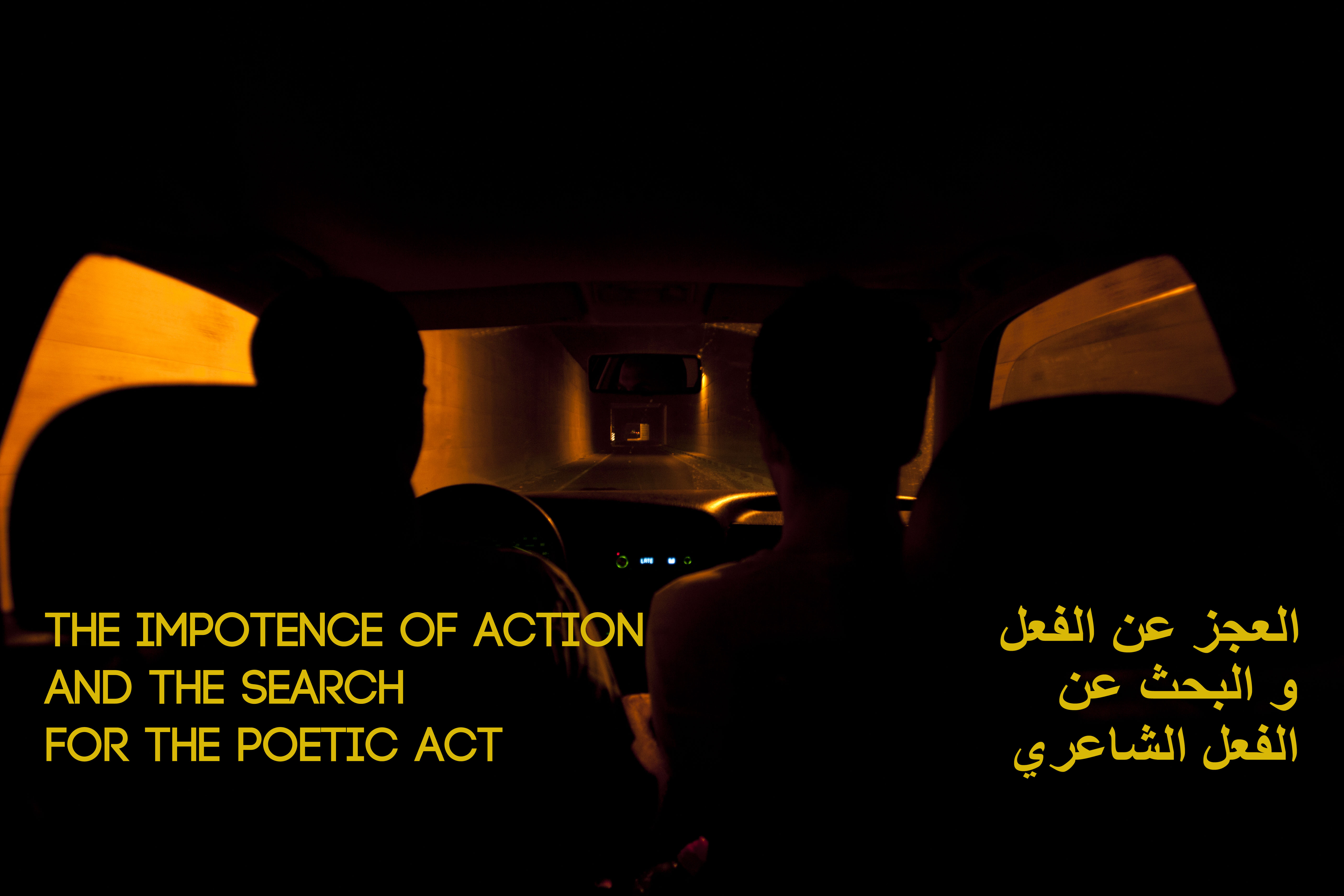 Basel Abbas and Ruanne Abou-Rahme, The Incidental Insurgents (2012- ongoing), Chapter 2, Video Still 5