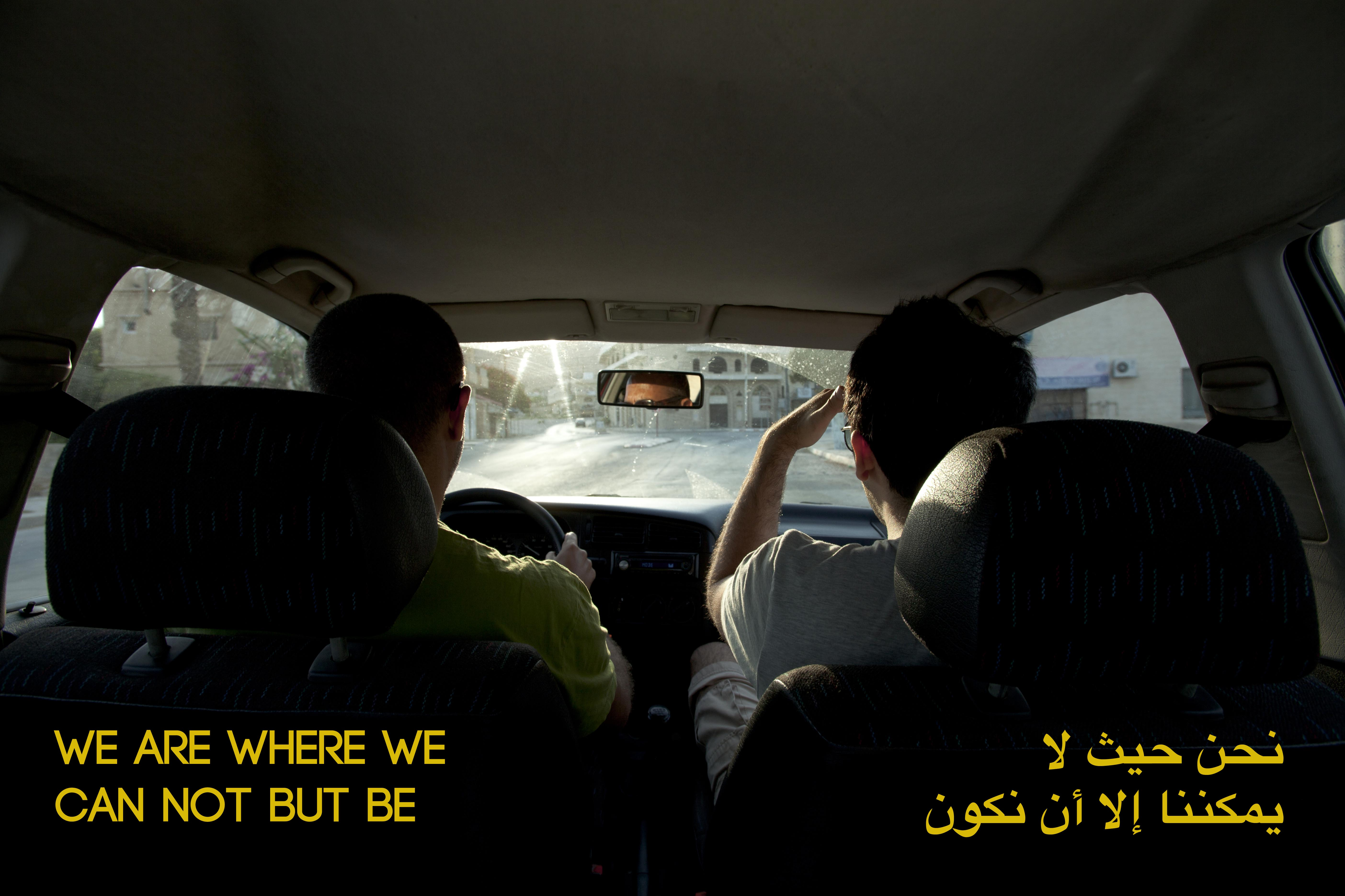 Basel Abbas and Ruanne Abou-Rahme, The Incidental Insurgents (2012- ongoing), Chapter 2, Video Still 6