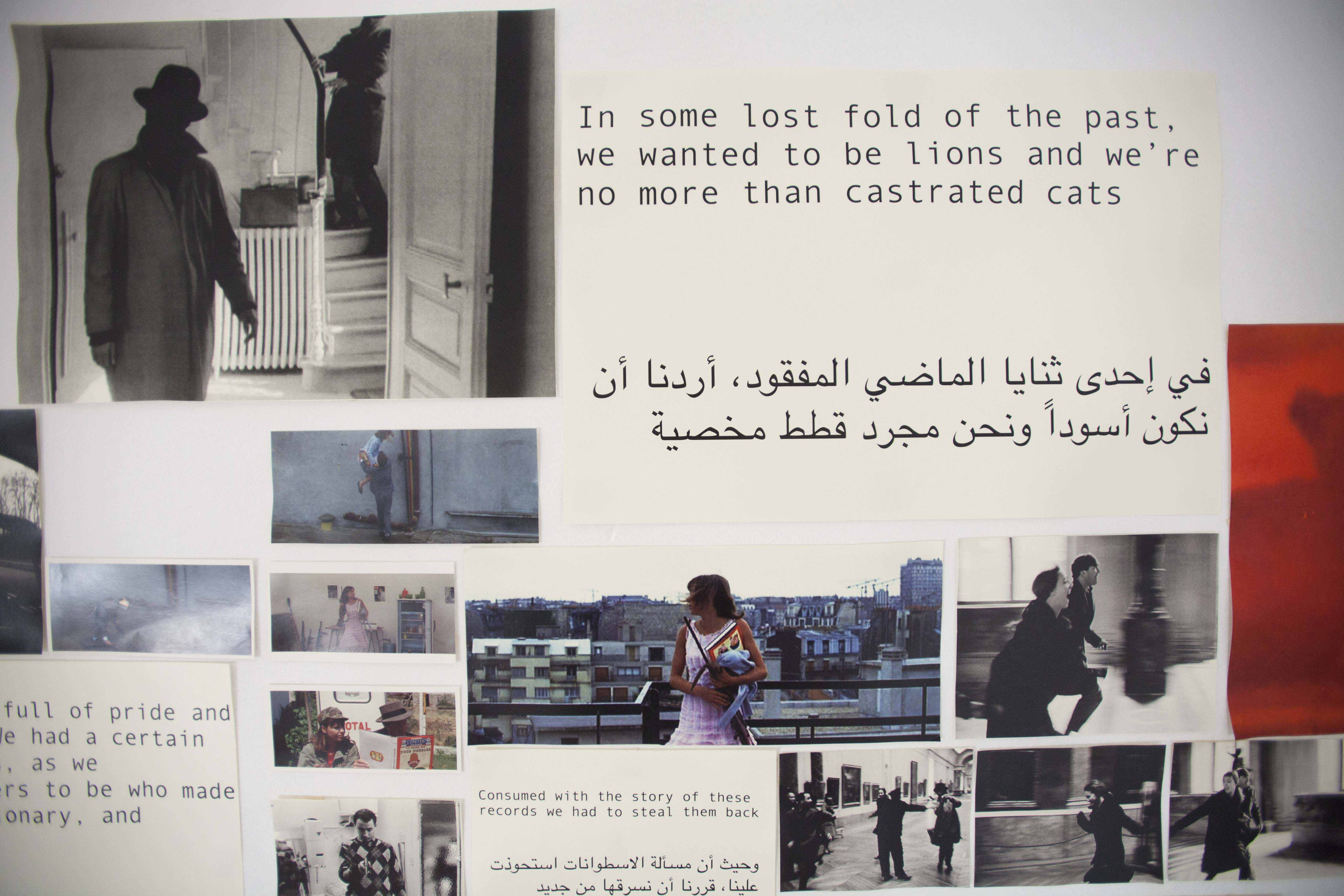 Basel Abbas and Ruanne Abou-Rahme, The Incidental Insurgents, The Part About the Bandits, Istanbul, Installation View 4